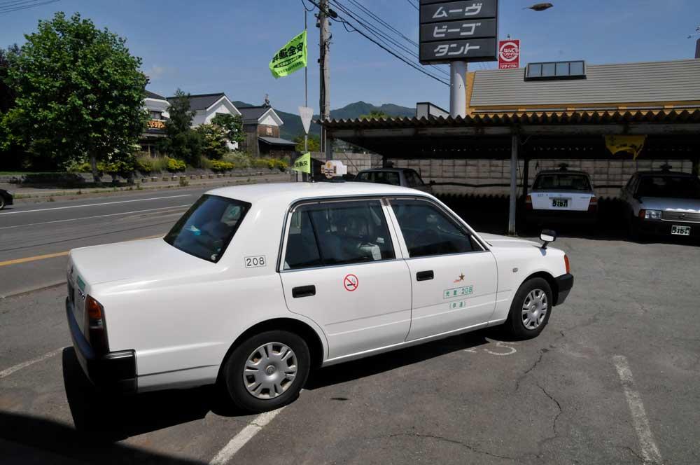 愛のりタクシー